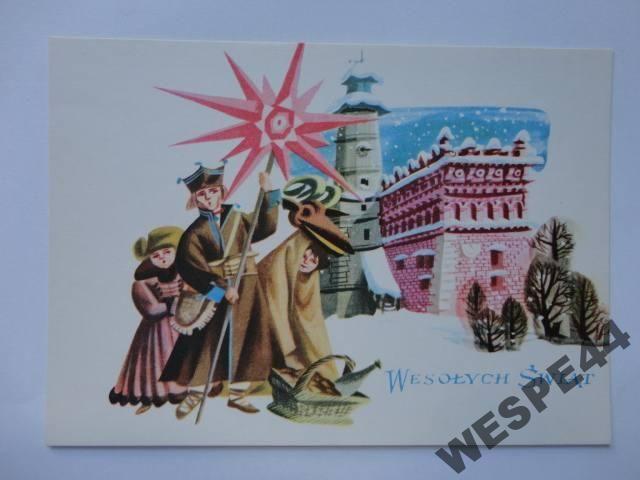 WESOLYCH SWIAT MARIA ORLOWSKA GABRYS 19934