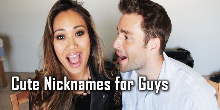 Cute Nicknames for Guys, Cool Pet Names for Boyfriends, Husbands