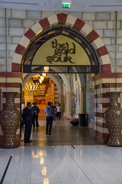 The Gold Souk - Dubai Mall