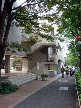 Fumihiko Maki 1993 Laureate, Hillside Terrace Complex, Tokyo, Japan