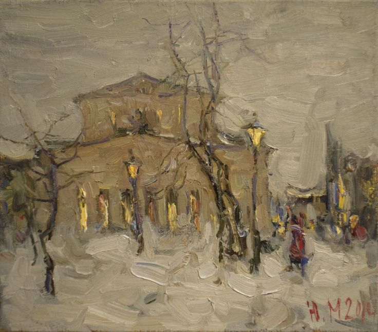 "Malanenkov Yuriy  ""Twilight in Moscow"" Oil on canvas 45х50 cm 2014."