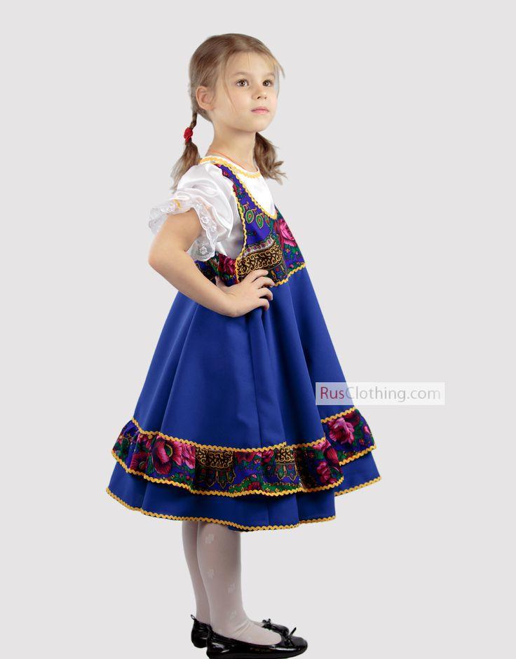 Russian costume Malinka   RusClothing.com