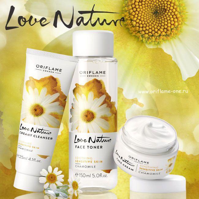 Oriflame Love Nature Skincare with chamomile. For sensitive skin.