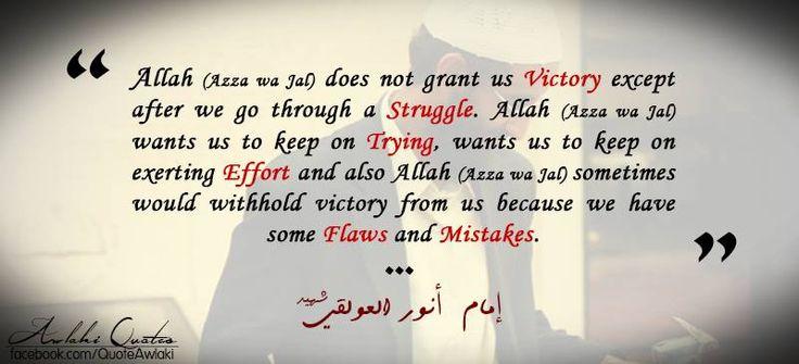 Imam Anwer al Awlakhi R.A