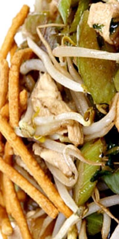 new york style chicken chow mein recipe