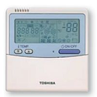 Toshiba VRF kablolu kumanda
