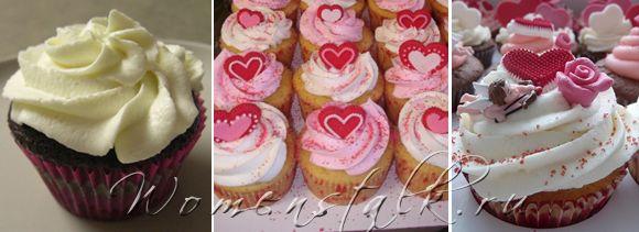 !!!!рецепты на День Святого Валентина - кексы