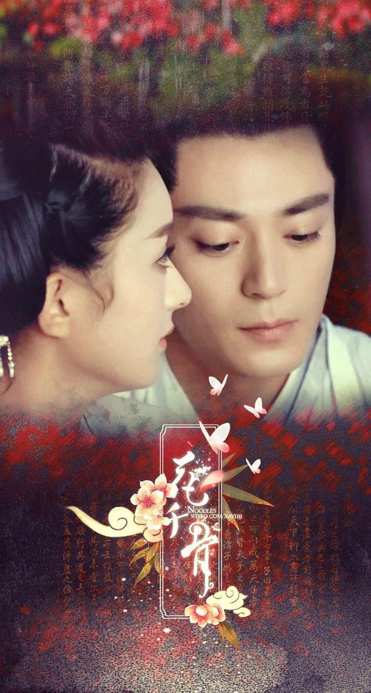 China TV drama. Hua Qian Gu