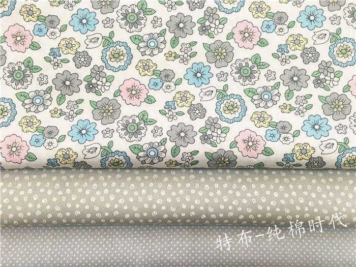 纯棉斜纹布料 全棉碎花中型花灰色床品棉服手工罩衣拼布点点面料-淘宝网全球站