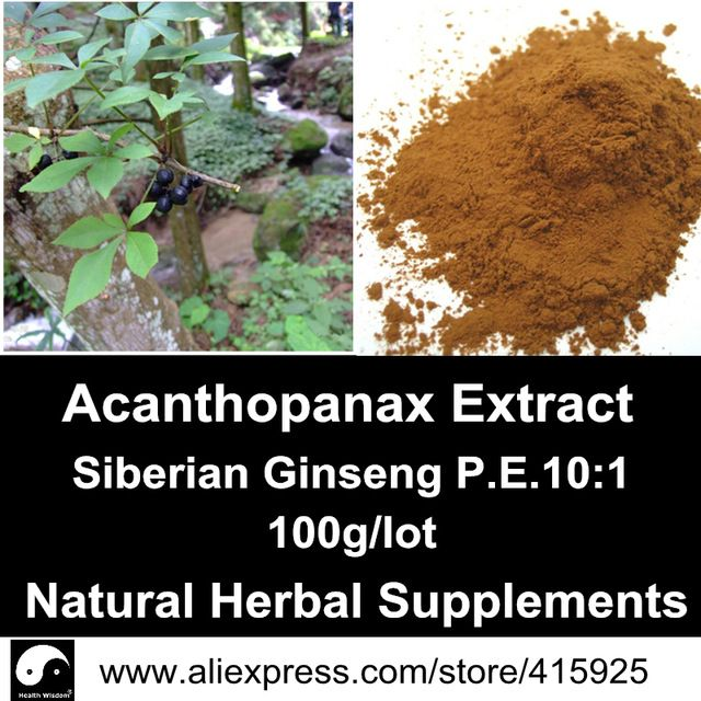 Siberian Ginseng Root Extract Powder Natural Health Herbal Eleutheroside Dietary Supplements Acanthopanax Senticosus