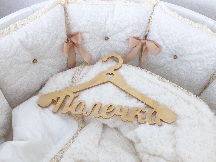 Попроси у облаков подарить нам сладких снов ☁️☁️☁️ Уютное гнёздышко для маленькой принцессы. Для заказа ▶️ Ирина 📲 Viber/ WA +79244565353 ▶️ Анастасия Direct (наличие, срочные заказы) #бортики #будумамой #беременность #беременная #бортикидомики #коляска #кроватка #конвертнавыписку #комплектвкроватку #дети #декор #домики #девочка #мальчик #сыночка #доченька #декордетской #выписка #бортики #35недель #30недель #вожиданиичуда #конвертнавыписку #конвертдляноворожденных #будумамой #vsco #vscocam