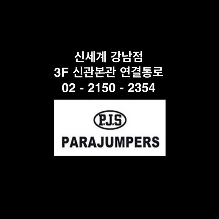 PJS Para Jumpers Jackets, Parajumpers Sale Online. Safe Shipping. it surely will make you full of fashion!