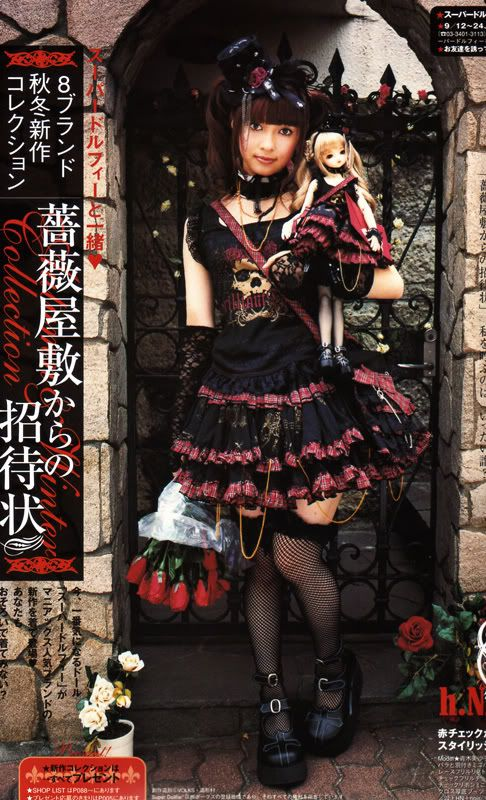 Naoto Lolita & Doll outfit