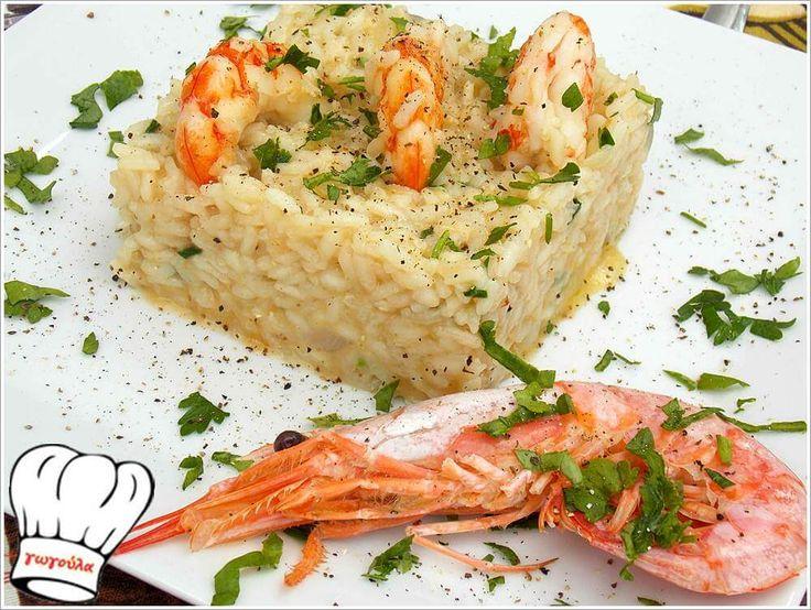 ΡΙΖΟΤΟ ΜΕ ΓΑΡΙΔΕΣ!!! | Νόστιμες Συνταγές της Γωγώς