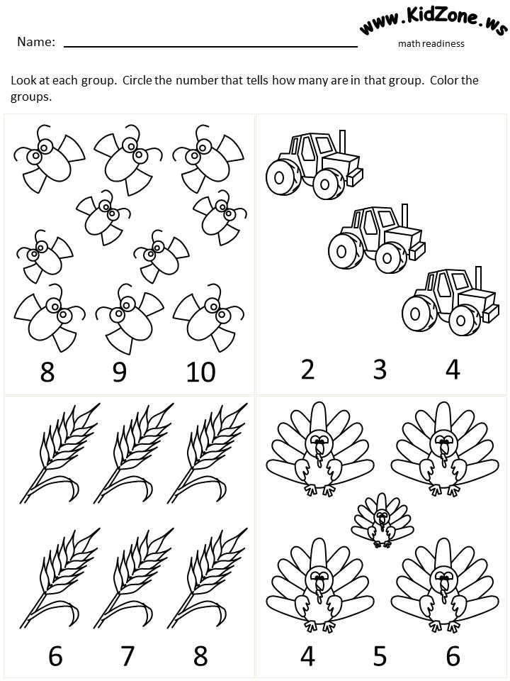 65 best worksheet(math) images on Pinterest Mathematics, Number - math worksheet template