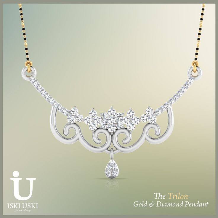 Shop for a #diamond #pendant at IskiUski, the #jewellery #store boasting #high #quality pieces. For a personalized shopping experience!!