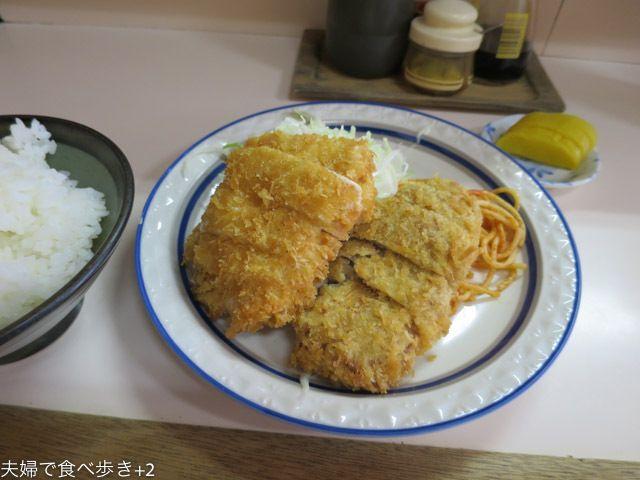 絶品メンチカツ! キッチンタロー@江戸川橋 夫婦で食べ歩き+2
