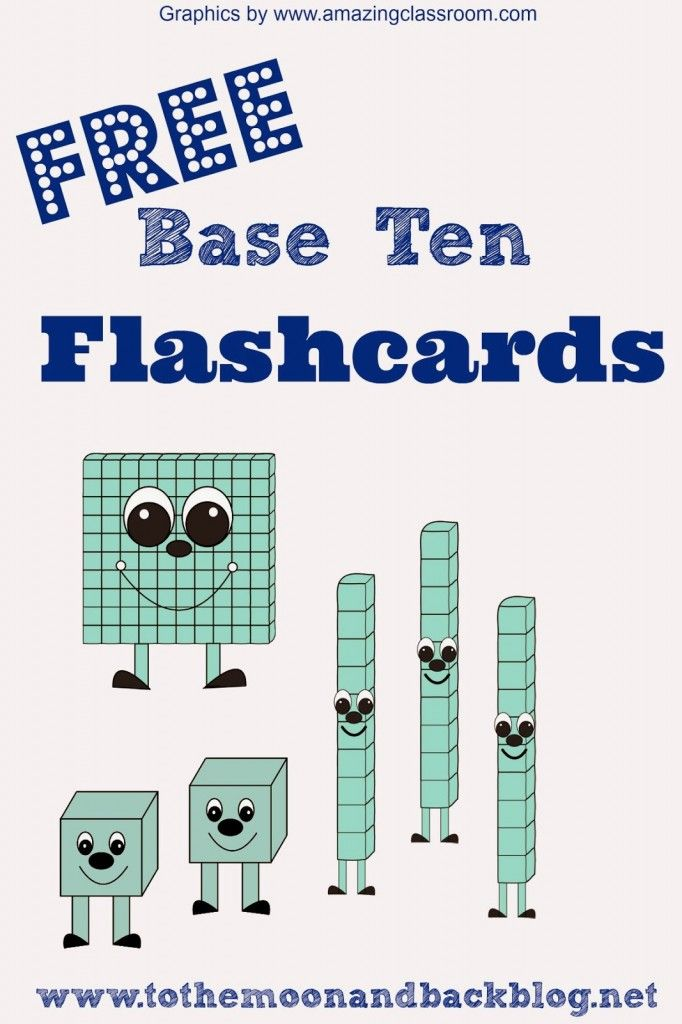 To the Moon and Back is offering a free set of Base Ten Flashcards for your little ones learning place value. Manipulatives are fun when teaching place v