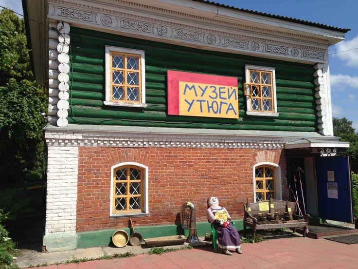 Музей утюга , город Переславль-Залесский, Ярославская обл