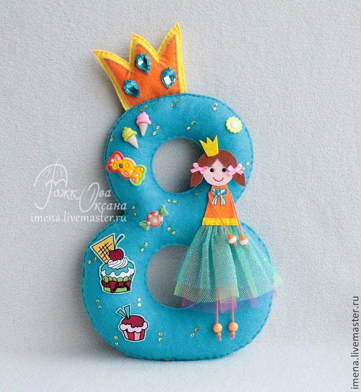 Купить Цифра из фетра для Дня рождения - разноцветный, праздничная атрибутика…