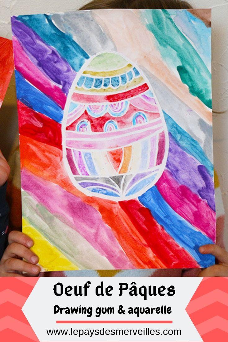 œuf De Paques Au Drawing Gum Et A La Peinture Aquarelle Drawing