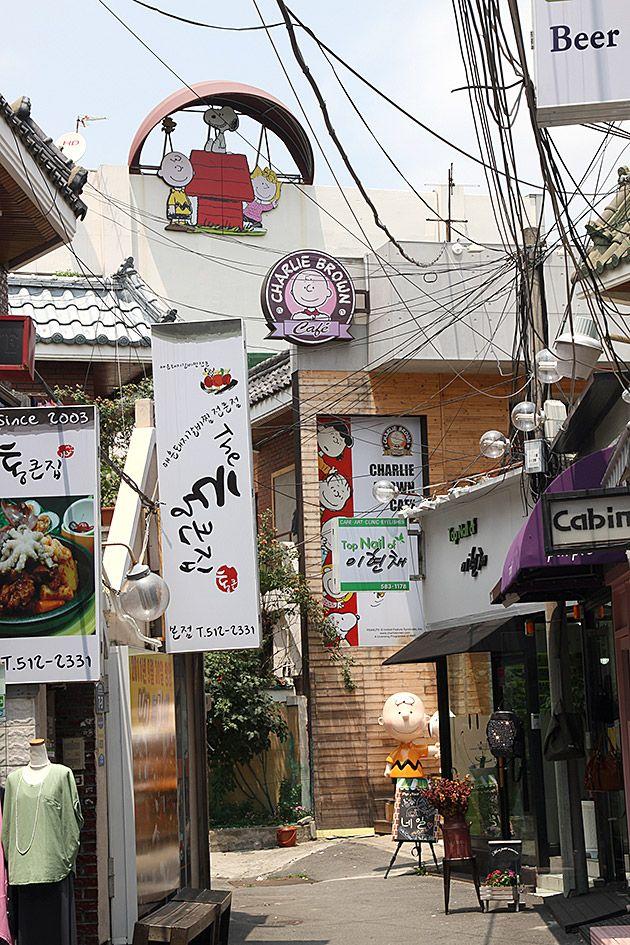 """""""Charlie Brown Cafe"""" en http://busan.for91days.com  Busan, Corea del Sur"""