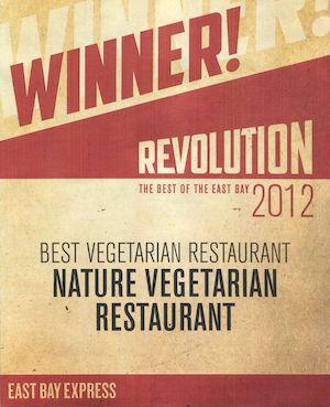 Nature VegetarianRestaurant: Chinese Vegetarian :)