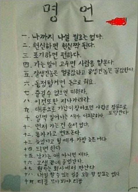 Inbox – dr.soochankim@gmail.com