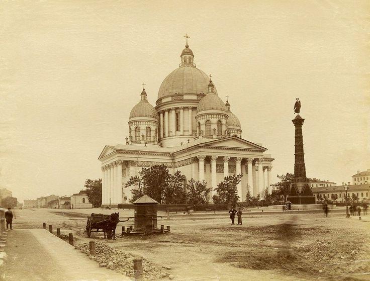 Троицкий собор.  1886—1895 гг.