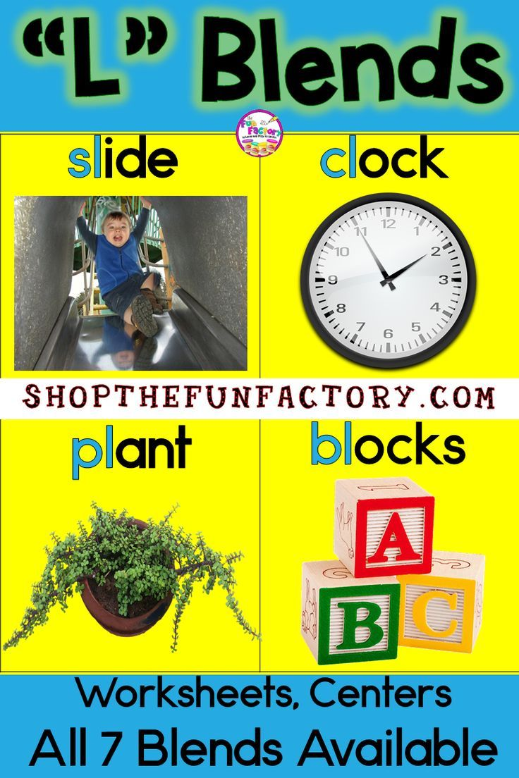 L Blend Activities And Worksheets First Grade No Prep Elementary