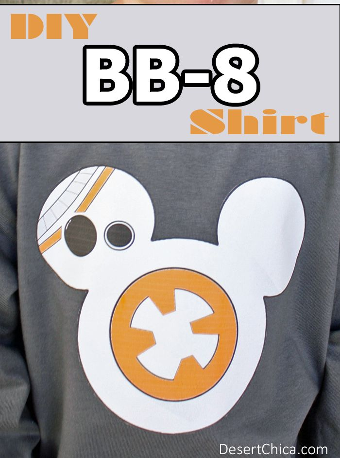 Star Wars The Force Awakens BB-8 Shirt with free printable template.