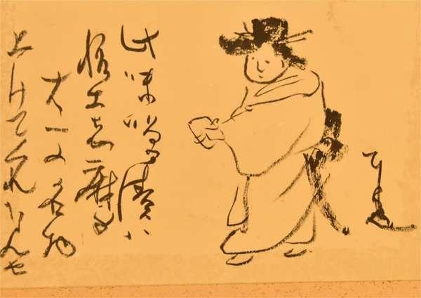 日本美術 おしゃれまとめの人気アイデア Pinterest Wildcat 絵手紙 日本画 日本美術
