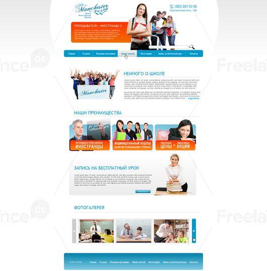 Минималистичный PSD шаблон сайта школы иностранных языков, Freelance.Discount