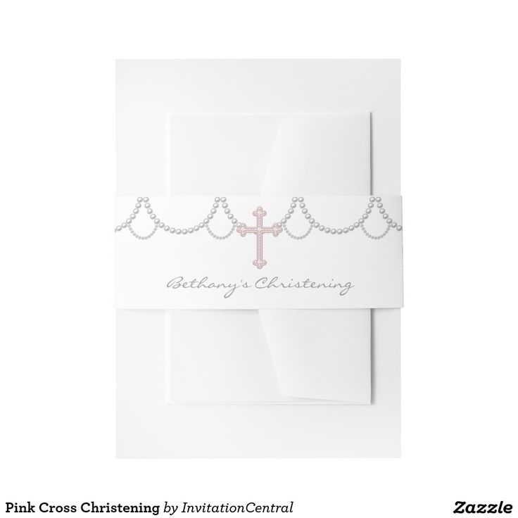 Pink Cross Christening Invitation Belly Band
