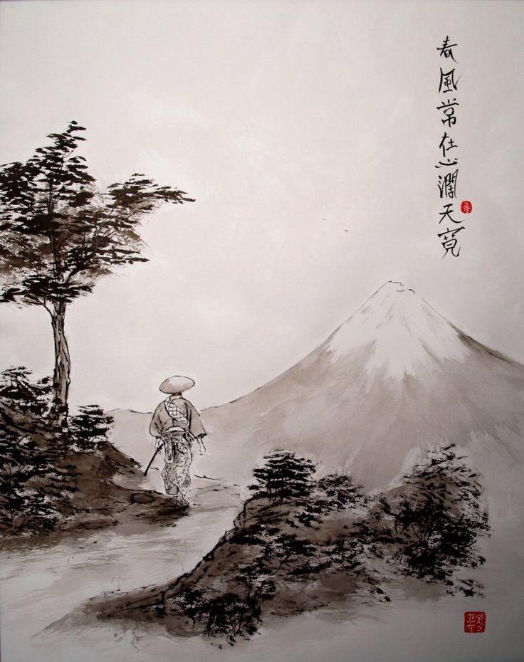 """Résultat de recherche d'images pour """"calligraphie japonaise paysage"""""""