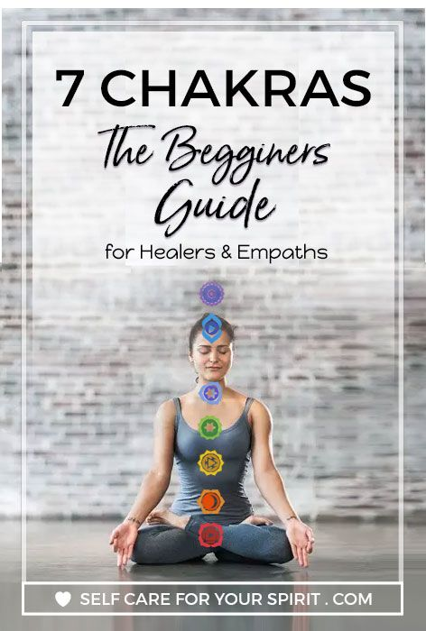 Learn about the 7 most well known chakras to feel better in your every day life. Or as a guide - refresher when working with energy healing in your practice, with family or friends. chakra guide, chakras, chakra art, chakras for beginners