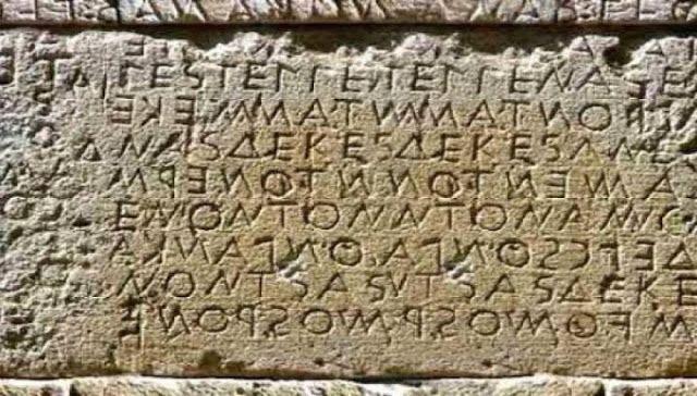Απάντηση στους ισχυρισμούς κάποιων ότι η νεοελληνική γλώσσα δεν έχει καμία σχέση με τα αρχαία ελληνικά δίνει η ίδια η γλώσσα. Πέρα από τον τεράστιο όγκο λέξεων που συνεχίζει να χαρακτηρίζει στον λόγο μας, υπάρχουν και πολλές παροιμίες Δείτε μερικές από αυτές: Αιδώς Αργείοι: όταν θέλουμε να καταδείξουμε αισθήματα ντροπής αναφερόμενοι σε κάποιον άλλο. Ειπώθηκε