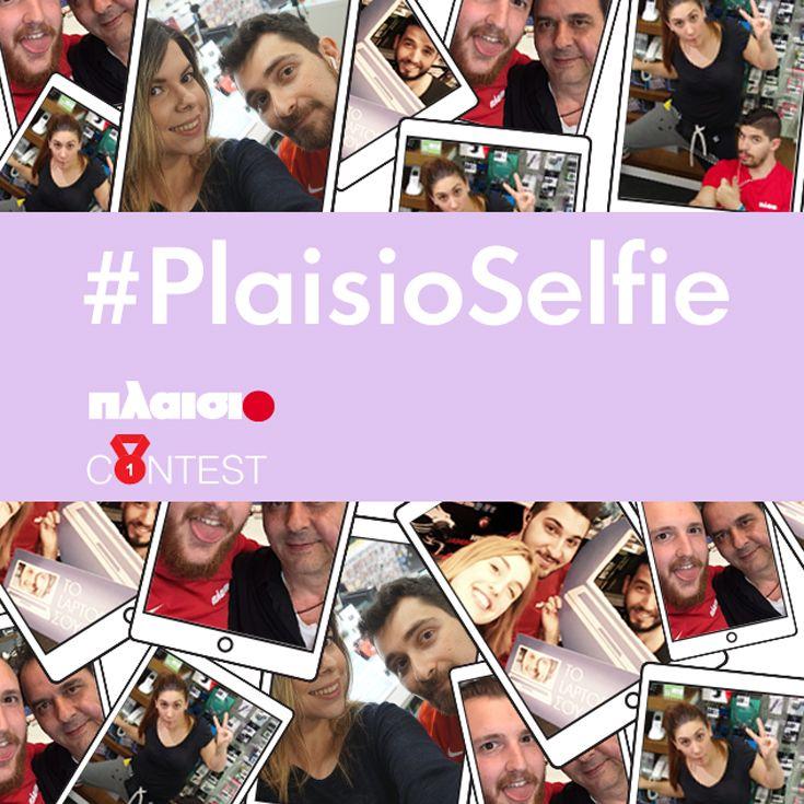 Νέος διαγωνισμός! Μπες εδώ http://tinyurl.com/mkb4759 και καλή επιτυχία!  #PlaisioSelfie #PlaisioContest #Plaisio #contest
