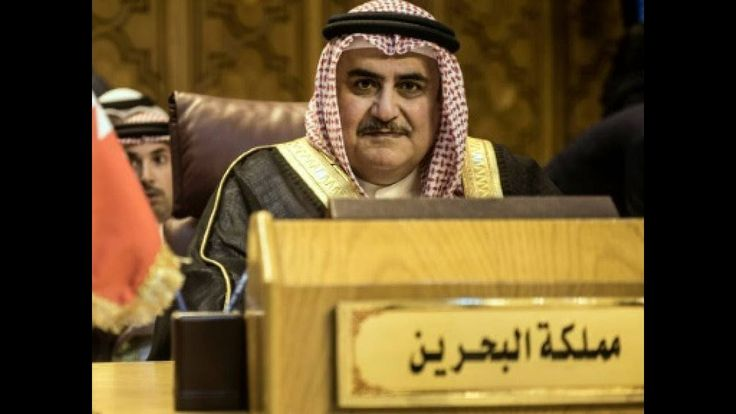 Syria Crisis: Bahrain supports integrity of Syria and Iraq and President...