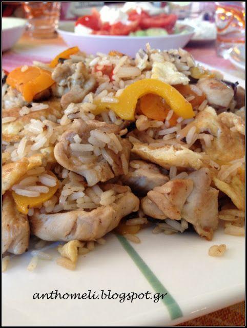 Τηγανιτό ρύζι Ταυλάνδης με κοτόπου ή γαρίδες by Kathy - Anthomeli