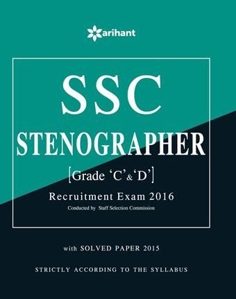 Book for SSC Stenographer (Grade C and D) Exam By Arihant Publications (English). @mybookistaan.com