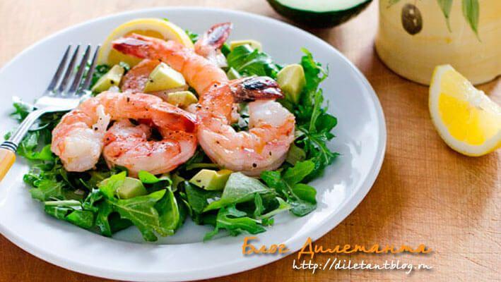 Креветки с рукколой. Путешествуя по Италии. My Italian gastronomic memories - shrimp with arugula.