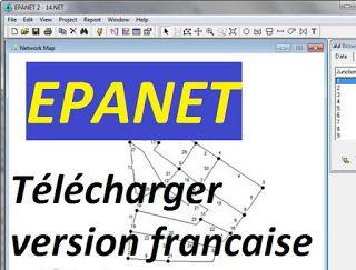 epanet francais gratuit