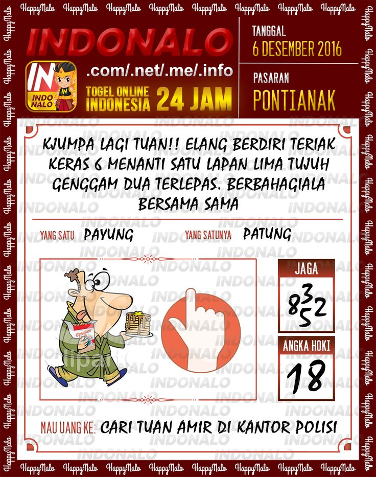 Angka Kumat 2D Togel Wap Online Live Draw 4D Indonalo Pontianak 6 Desember 2016
