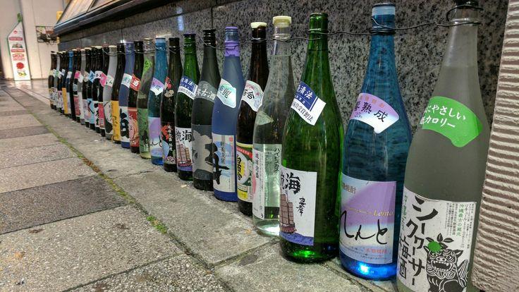 Sake runway