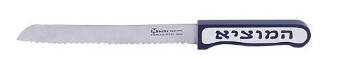"""Challah Knife with """"HaMotzi"""" Inscription by World of Judaica. $144.00. Your order includes 1 item(s).. Dimensions: 13"""". You will be pleasantly surprised! The vast majority of our shipments arrive within 10-14 business days from time of shipment, far in advance of Amazon's default calculation of shipping times for items shipped from Israel.. Material: Aluminium. A principal item of the Jewish dinner table, this challah knife adds a special touch to Shabbat. """"Hamotzi"""" wri..."""
