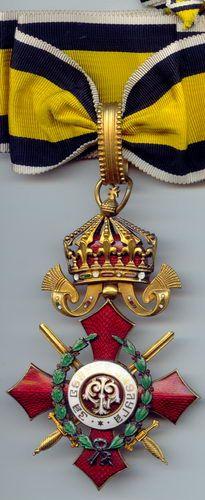 Орден За Военные Заслуги 3 класс.