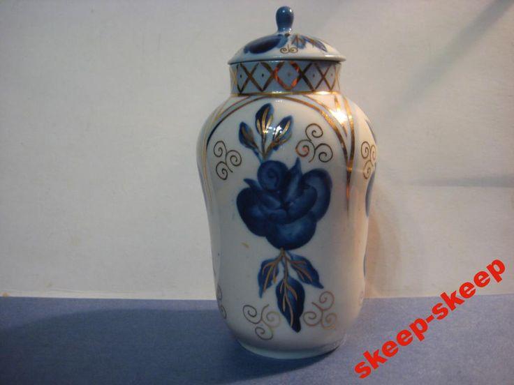 ~Skeep~Чайница олимпийская.Кисловодск. (6265150071) - Aukro.ua – больше чем аукцион
