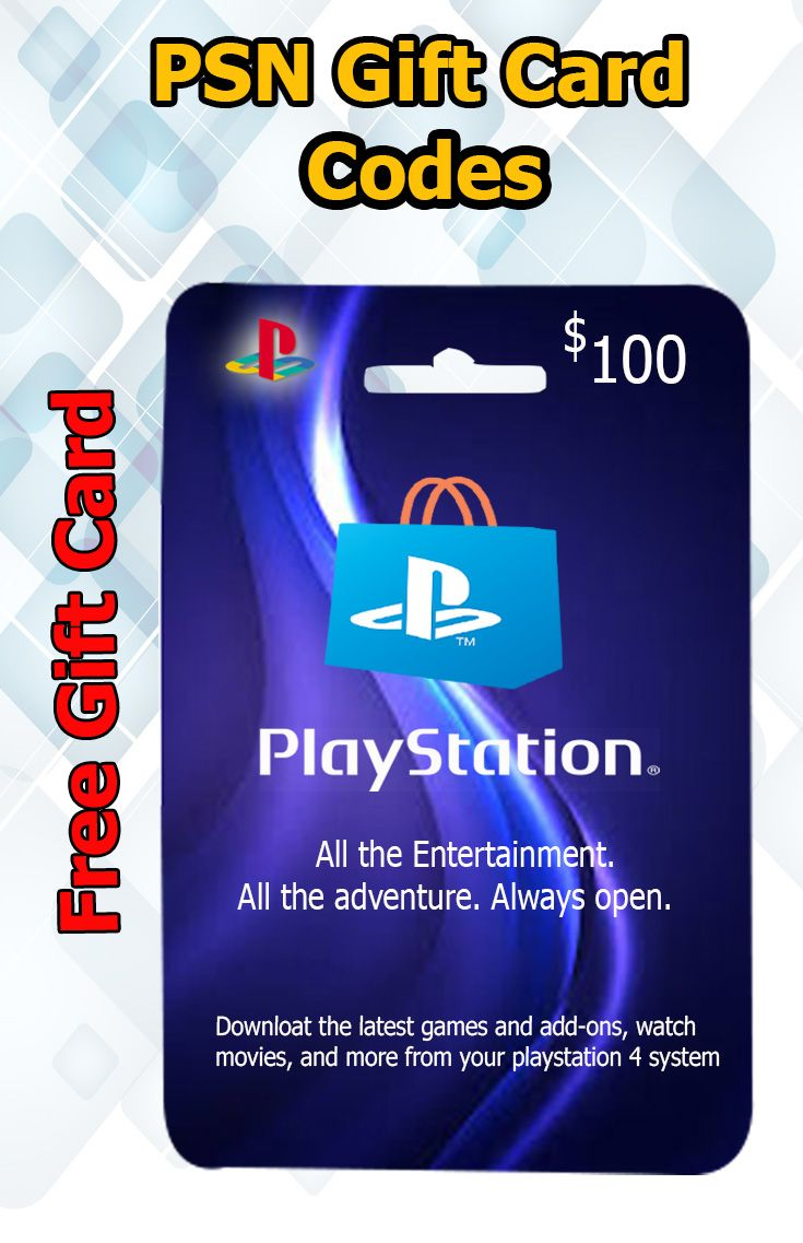 Free playstation gift card in 2020 gift card ps4 gift