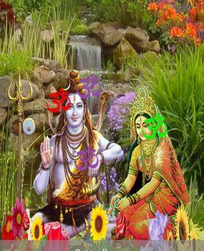 shiv bhagwan image